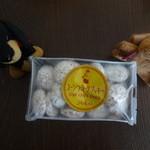 37889359 - コーンフレーククッキー