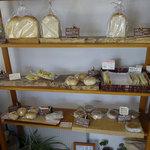 パン酵房ナチュール -