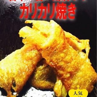 ボクサーの台所 岐阜駅前店