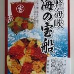 37891698 - 津軽海峡 海の宝船