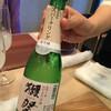 OGUNI - 料理写真: