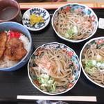 37893240 - かつ丼+おろし蕎麦(大)。