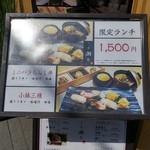 37893338 - 小田原駅東口から徒歩3分