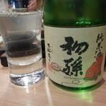 鉄兵 - 初孫・純米酒