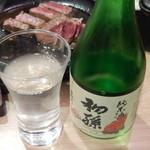 鉄兵 - お肉とお酒!