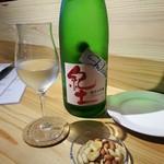 37894823 - 紀土 Shibata's 純米大吟醸 生原酒