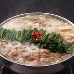 もつ鍋 よし田 - 料理写真:元祖博多もつ鍋!お持ち帰りもできます!