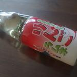 道の駅 スペース・アップルよいち - りんごラムネ