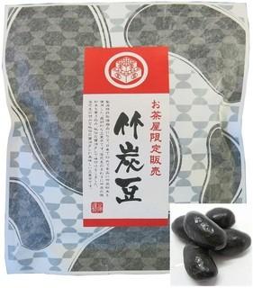 お茶の鴻雪園 - 【竹炭豆】製造特許取得商品になり、初めて食品に竹炭粉末を使用した画期的な豆菓子です。落花生のまわりに竹炭の微粉末を巻き込み、秘伝の醤油ダレが美味しい豆菓子です。