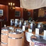 山猫コーヒー -