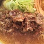 シマシマトム - 牛スジ