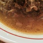 シマシマトム - スープ