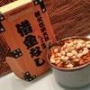 万寿庵 - 料理写真:大豆を醤油漬け「借金なし (648円)