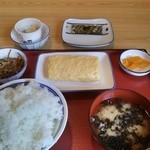 山形北町食堂 - 納豆定食+出汁巻き。