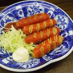 松ぼっくり - 赤いウインナ \200