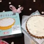 菓子司 新谷 - チーズケーキの取り寄せ(〃▽〃)