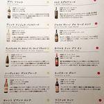 37919732 - ボトルワイン