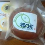 生どら焼き福○屋 - 抹茶 200円