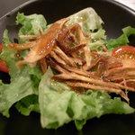 スタンダード - 揚げゴボウのサラダ