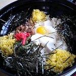秋芳館 湧水亭 - 名物 洞(ほら)丼