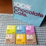 100% Chocolate Cafe. - 娘へのお土産(((o(*゚▽゚*)o)))
