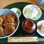 志多美屋本店 - メガ盛りソースかつ丼