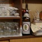 あんず - 秋田の酒・高清水