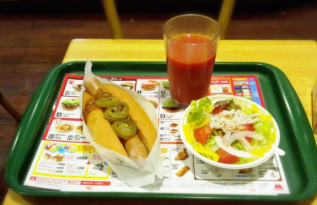 モスバーガー 宮崎台店