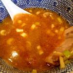 くり山 - スープ割り柚子いれ