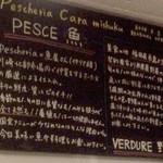 Pescheria Cara mishuku -