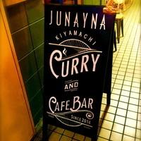 JUNAYNA - A看板(表)