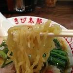 きび太郎 - 麺は平打麺