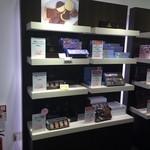 ゴディバ - もちろんチョコレートも売っています