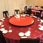 小麦LAND - 個室宴会最大80名様