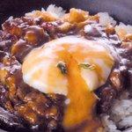 レストランHAMA - 料理写真:とろ~りたまごステーキ丼