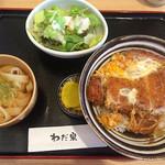 37930293 - カツ丼定食