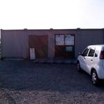 ダイイチフーズ タテヤマ工場直売所 - 奥のプレハブの建物が:店舗です図 by ももち