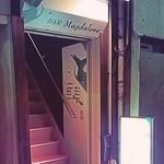 バー マグダレン - 店舗入口