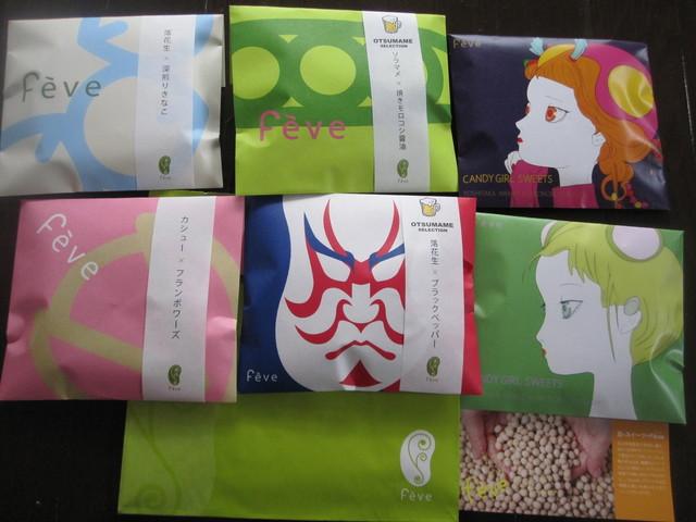 フェーヴ - 2000円のお楽しみ袋