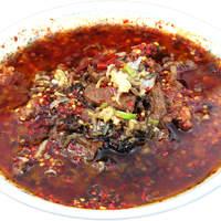 興和軒 - 牛肉と野菜の辛塩煮込み 水煮牛肉