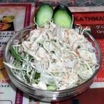 ニューカトマンズキッチン - サラダ