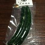 泉州老舗乃銘品館 - 料理写真:泉州 久米田漬
