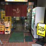 37956773 - JR福島駅北東