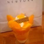 グラマシーニューヨーク - 5月マンゴープリン。ちゃんとマンゴー楽しめて美味しい!