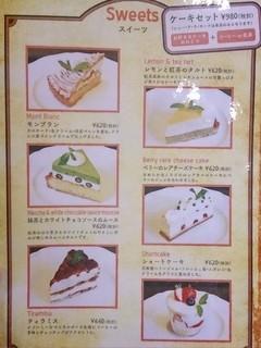 太陽ノ塔 - ケーキは中崎町の方が可愛い