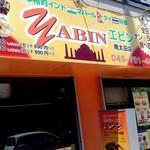 yabin - お店の外観です