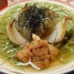 和匠よし乃 - まるごと玉ねぎ鱧芽かぶ煮麺