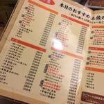37971651 - The 居酒屋‼︎