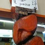 37974633 - 三浦隆司さんのサイン