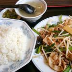 肉ニラ炒め定食(日替わり)